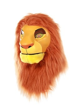 The Disney The Lion King Simba Mouth Mover Mask1