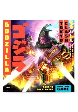 Signature Games: Godzilla Game